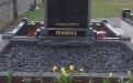 Gavins Memorials, Ballyhaunis, Co Mayo, Ireland.  Rough Boulder - GM004